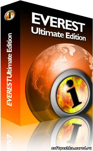 EVEREST Ultimate Edition 5.50 RUS